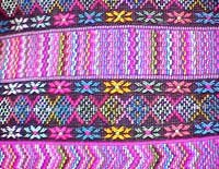 Photo of a Guatemalan woven fabric