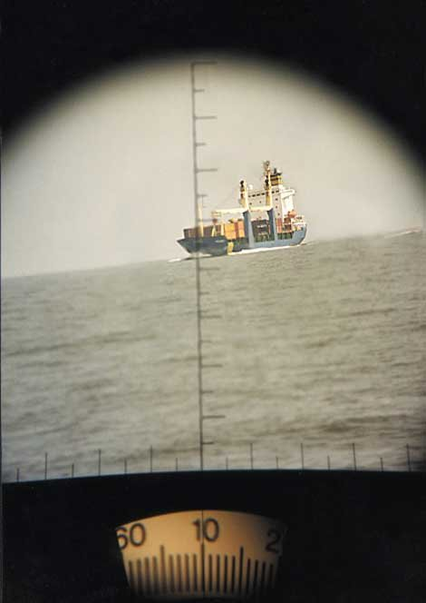 Photo of approaching ship in the distance
