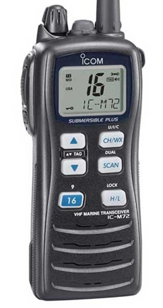 Photo of the Icom M73 PLUS