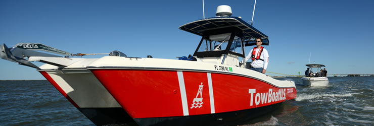 Boat Quotes From Boatus Foundation: Boat Insurance, Boat Towing, Boat Lettering